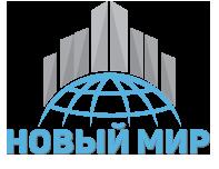 Новый мир - Ремонтно-отделочные работы в Крыму, в Ялте